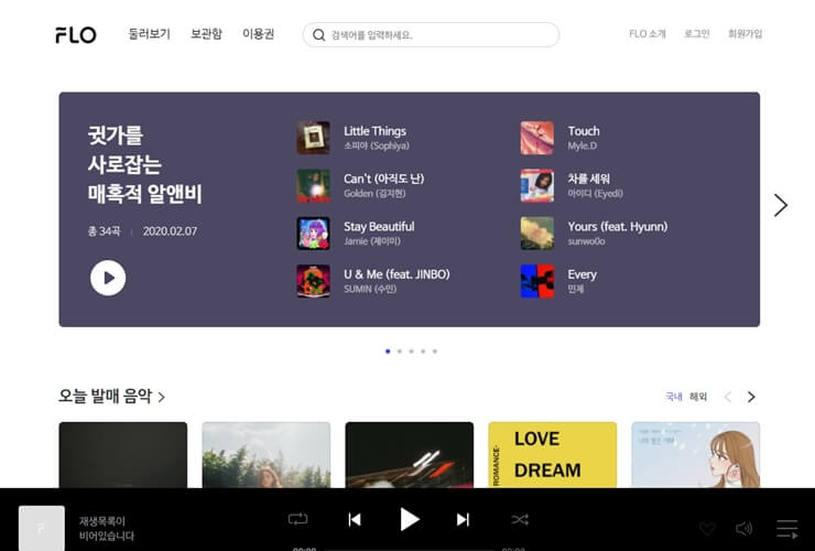 best music streaming service 4