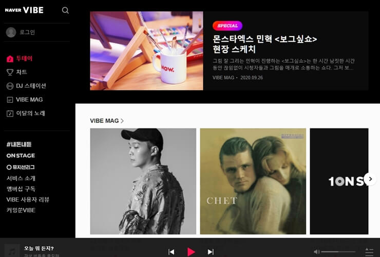 best music streaming service 5