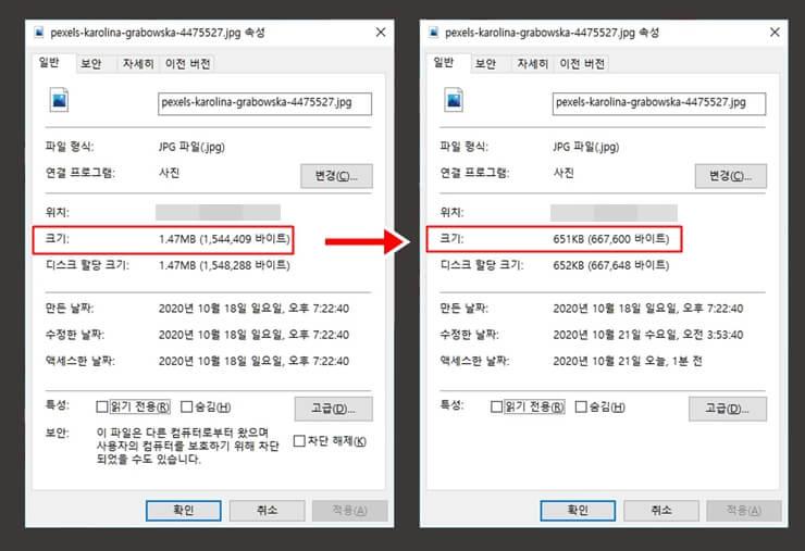 compress image file size 4