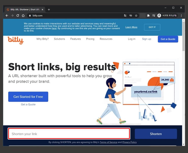 Way to Create a short URL 1