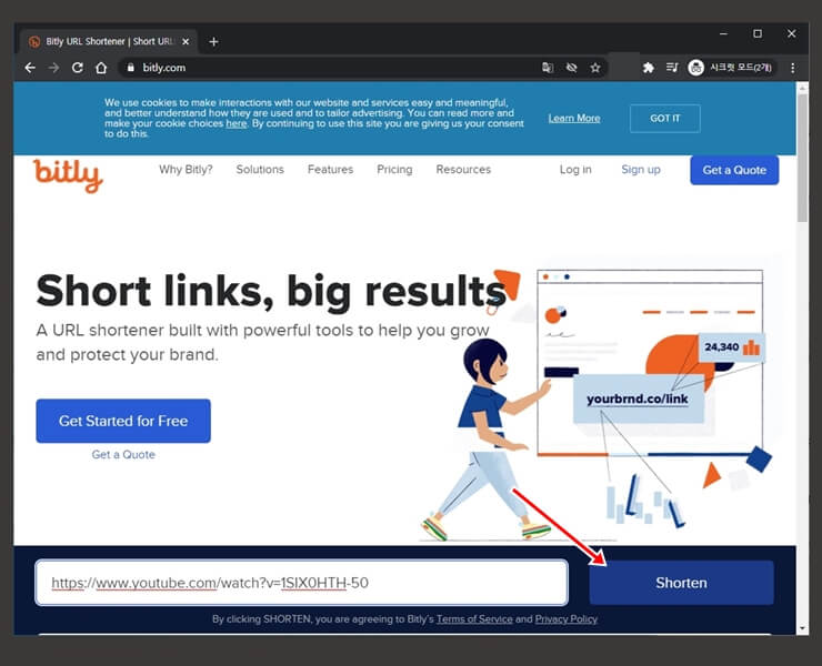 Way to Create a short URL 2