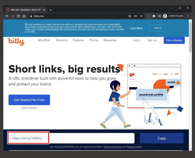 Way to Create a short URL 3