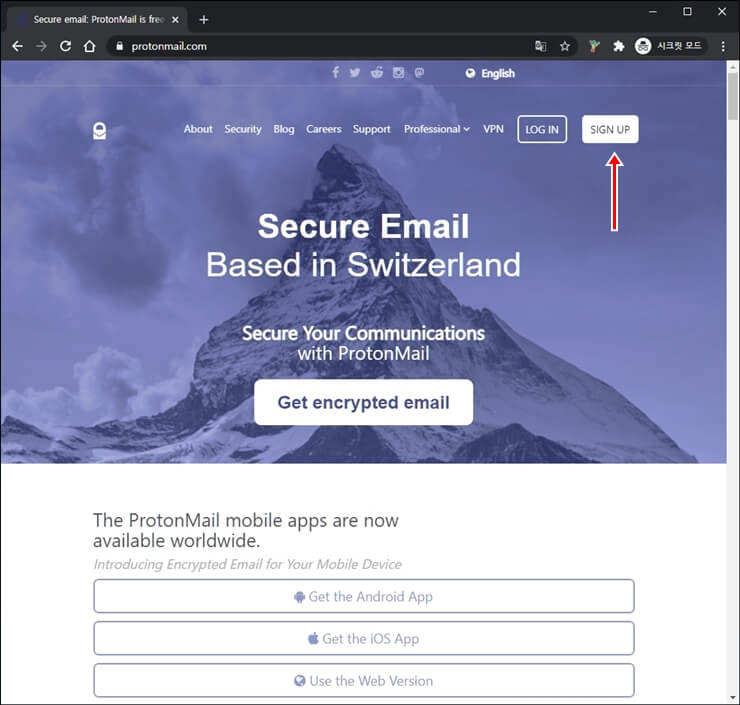 Free email account sign up 2