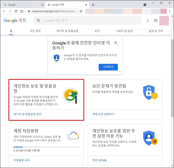 Google Gmail Backup 2