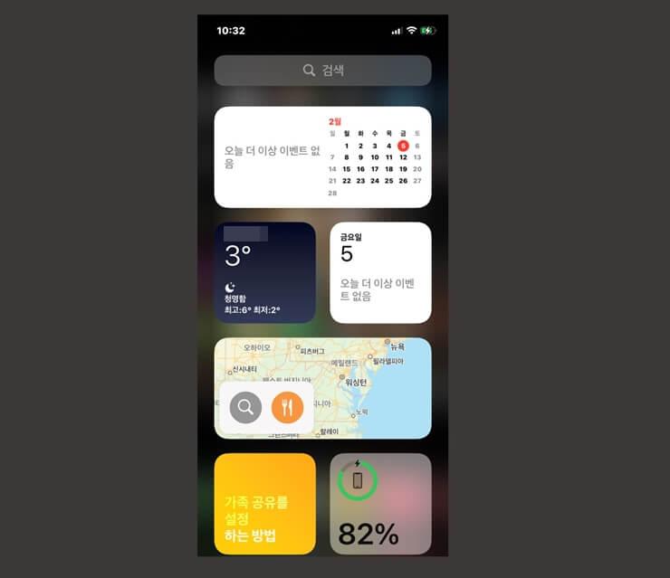 iPhone Google Calendar Sync 1