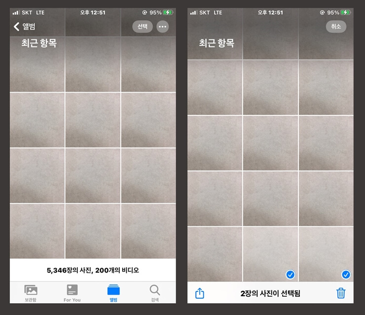 Hide photos on iPhone 1