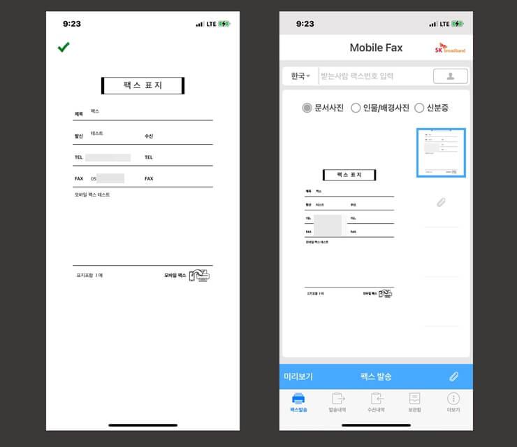 Send Mobile Fax 4