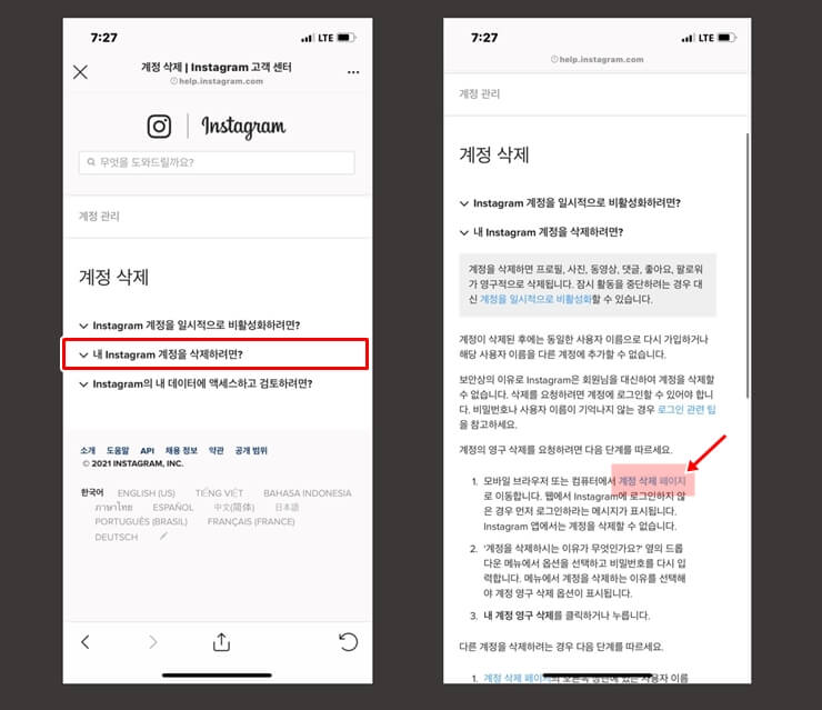 how to delete instagram account 4