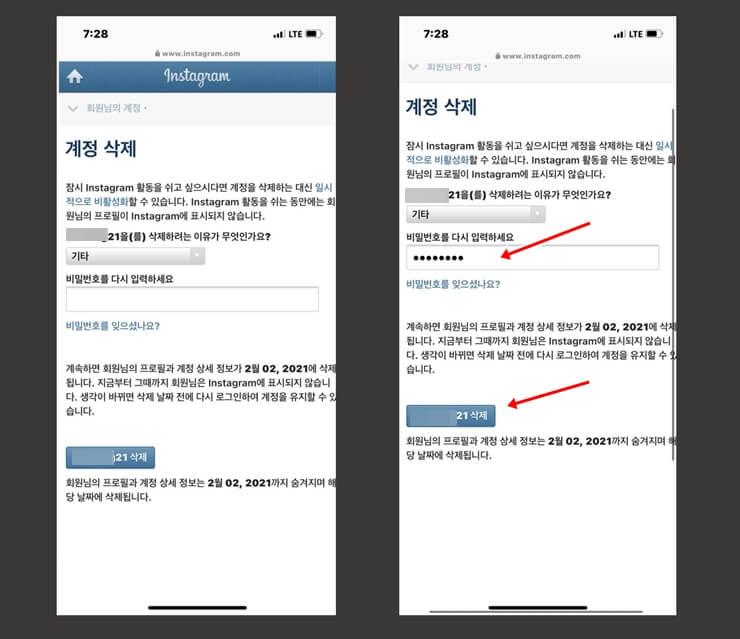 how to delete instagram account 5