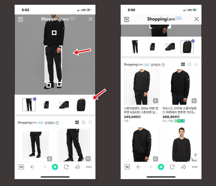 Find clothes with pictures 3